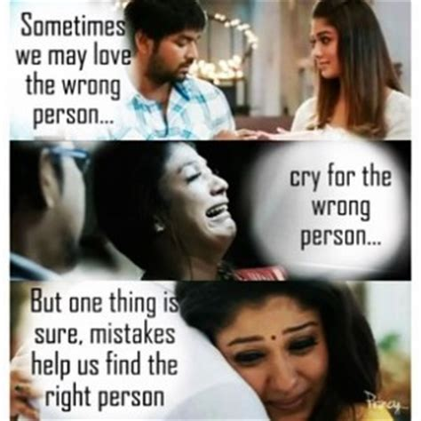 film tamil movies love quotes i tamil movie quotes quotesgram