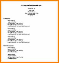 11 References For Resume Example Blank Budget Sheet