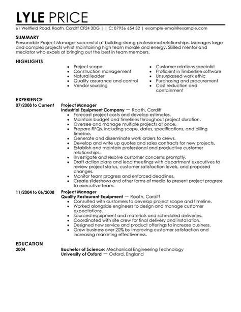 resume education or last weblogic administration sle resumes sap pp functional