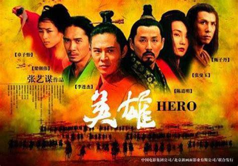 film china jetli jet li fast forward film reviews