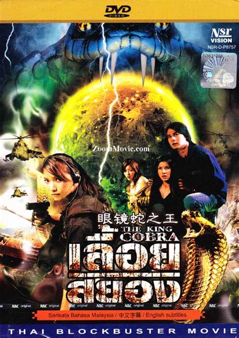 film ular cobra film ular cobra thailand the king cobra dvd thai movie