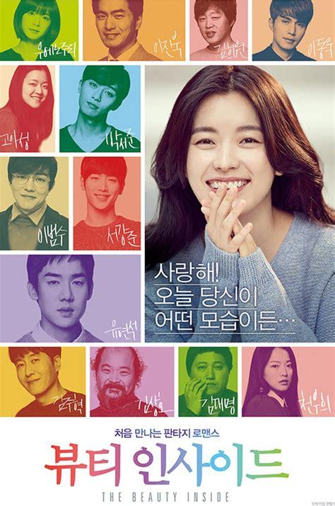 beauty inside drama k movie the beauty inside readies for k drama adaptation