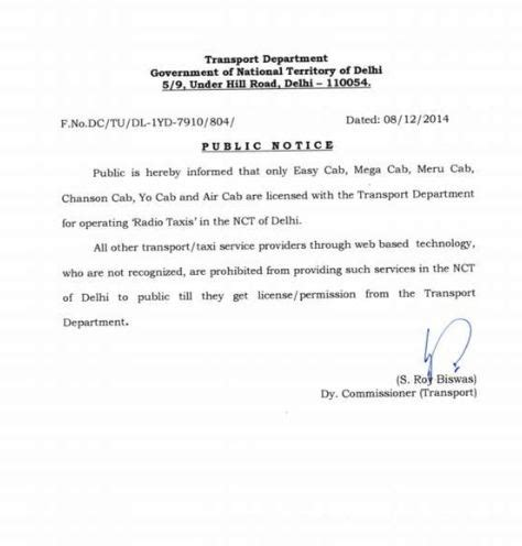 application letter live application letter for taxi driver 28 images 3 cv