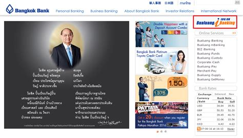 bangkok bank mobile bangkok bank banking sign in login