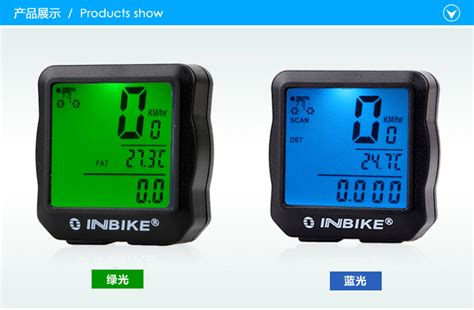 Inbike Speedometer Sepeda 14 Function Lcd Display Bicycle Inbike Speedometer Sepeda 14 Function Lcd Display Bicycle Black Blue Jakartanotebook