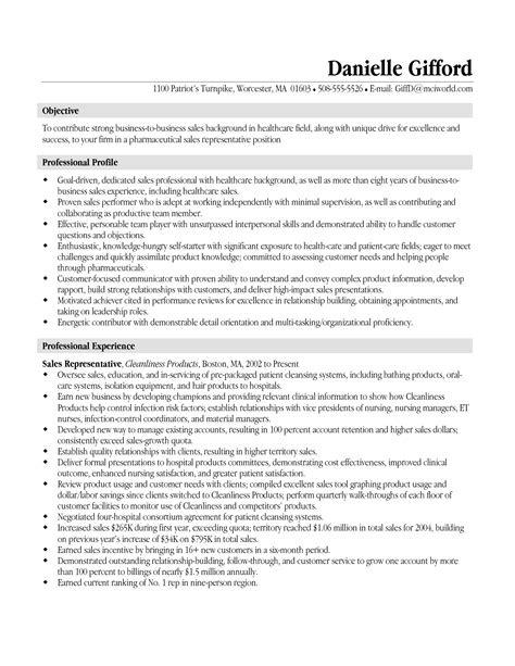 pharmaceutical resume templates basic resume templates