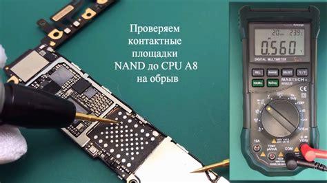 диагностика iphone 6 dfu error 9 40 4013 4014 cpu nand fix