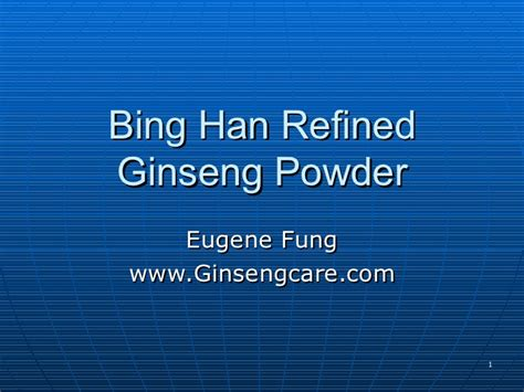 Han Ginseng Powder han refined ginseng powder taste and feel the difference