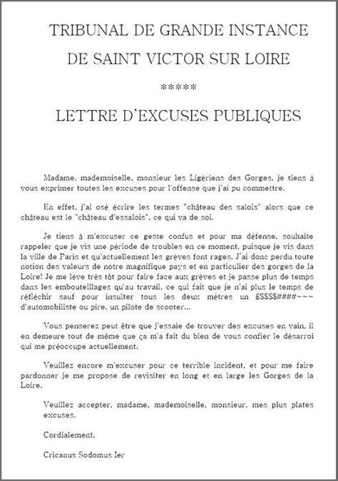Lettre D Excuse Conseil De Discipline lettre d excuse conseil de discipline 28 images a lire
