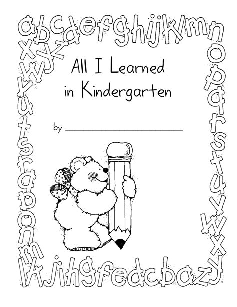 printable kindergarten books all i learned in kindergarten kindergarten nana