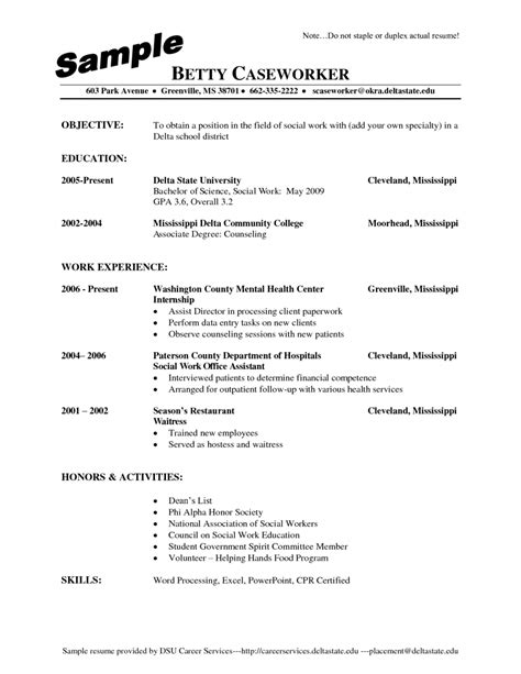 sample resume for waitress with no experience 1 - Sample Resume Waitress