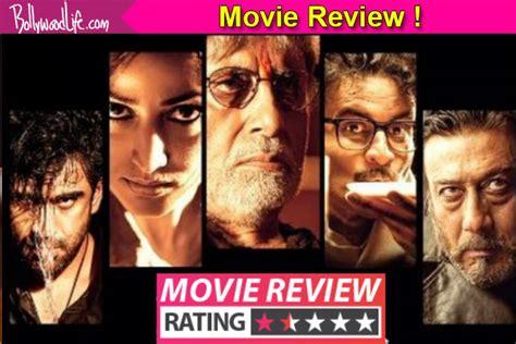 'सरकार 3' फिल्म रिव्यू: अमिताभ बच्चन को 'सरकार' के रुप में ...