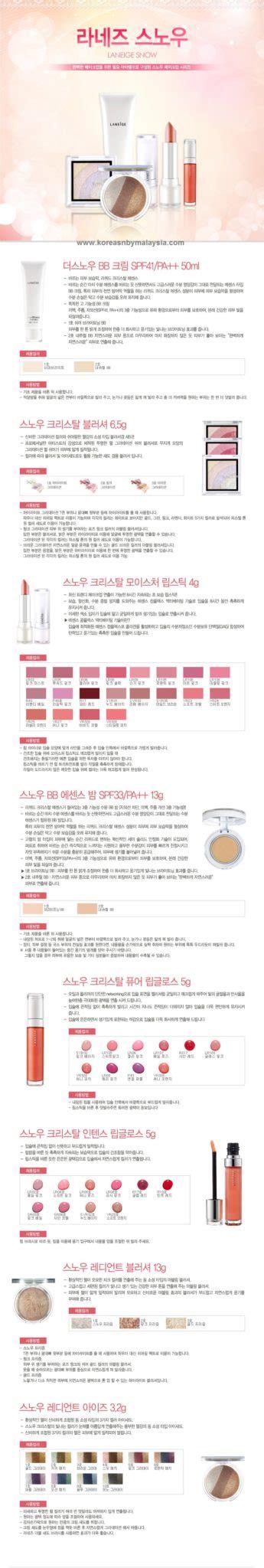 Laneige Snow Bb Spf30 Pa 50 Ml laneige snow bb korean cosmetic brand malaysia