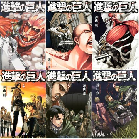 Attack On Titan 16 20 Hajime Isayama new attack on titan shingeki no kyojin 1 20 comic set japanese book japan ebay