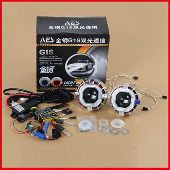 Aes Projector G1s By Hid Xenon aes g1s newest square hid bi xenon dual