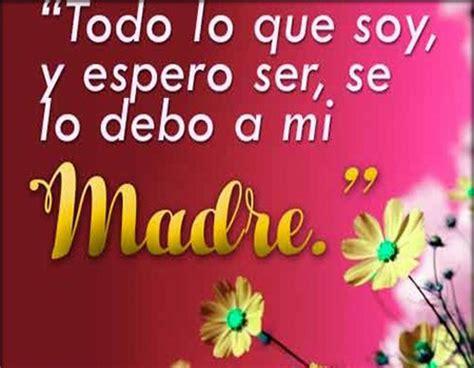 imagenes muy bonitas para el dia de la madre frases bonitas para el dia de la madre con imagenes