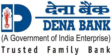 dena bank welcome to dena bank autos post