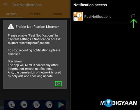 how to check history on android how to see notification history on android guide