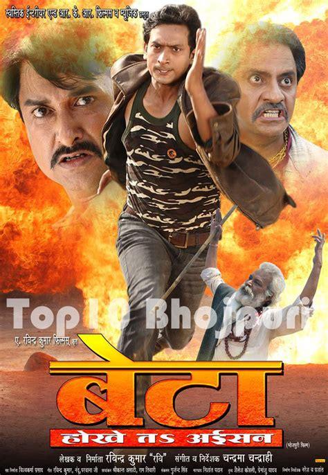film comedy wap bhojpuri comedy ritu raj video tickgevsong