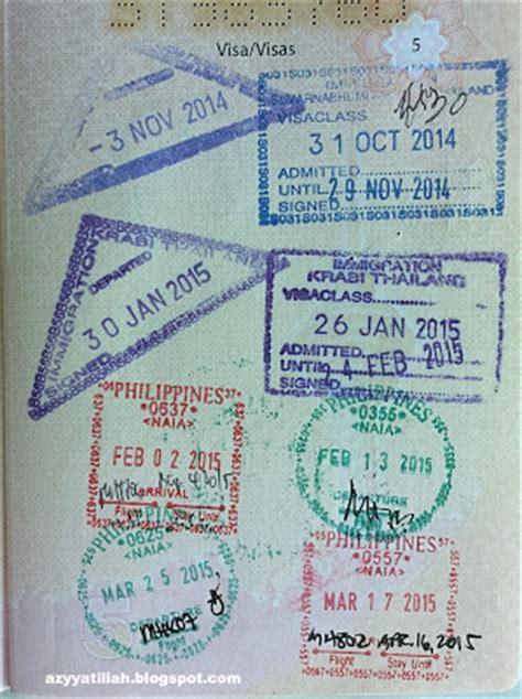 harga perbaharui passport malaysia 2016 2016 pertama kali buat passport malaysia azyyati liah
