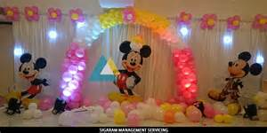 mickey mouse decorations mickey mouse themed birthday decoration le royal park