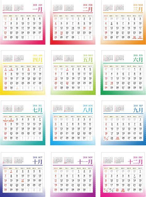 Calendar 2018 Hk 2017年香港公眾假期 香港公眾假期 公眾假期 Calendar 月曆 年曆 日曆 咭片