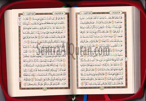 Syaamil Al Quran Mina Tilawah A6 Kulit Resleting Kecil 95x135cm M4 alqur an syaamil tajwid non terjemah mina