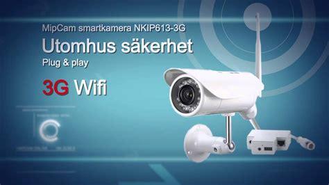 p2p cam mipcam p2p cam youtube