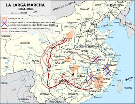 la larga marcha larga marcha wikipedia la enciclopedia libre
