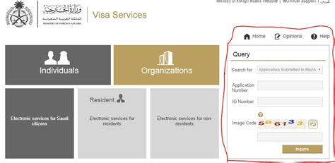 Mofa Sa by Mofa Check Saudi Visa Status Inquiry Arabian Gulf