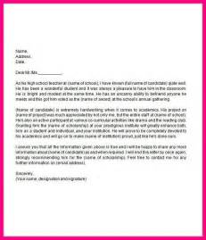 Scholarship Letter Of Recommendation From Employer Exles 10 Recommendation Letter For Scholarship Sle