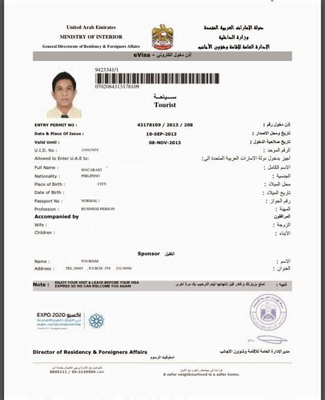 Bank Approval Letter For Dubai Visa Photo Salary Certificate Form Images