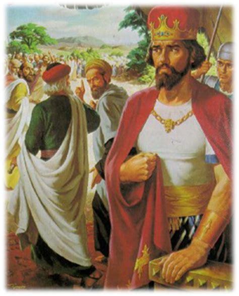 free bible images when rehoboam rehoboam alchetron the free social encyclopedia
