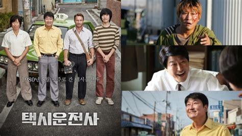 film korea a taxi driver quot a taxi driver quot becomes 1st korean movie of 2017 song