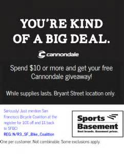 members get a free gift and save at sports basement