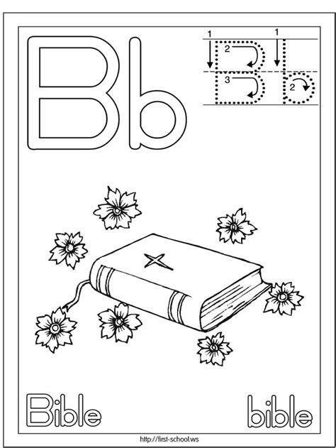 printable bible alphabet coloring pages best 25 bible coloring pages ideas on pinterest