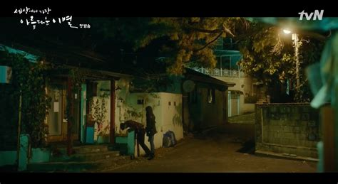 watch the most beautiful goodbye in the world korean drama the dalda cafe 더달다 korean dramaland