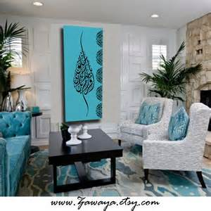 Arabic Home Decor arabic wall art arabic calligraphy wall art arabic home decor