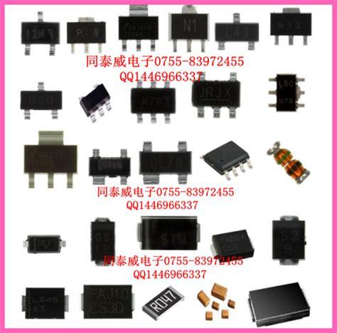 diode marking u3j sot 23产品的资料 浙江机电网