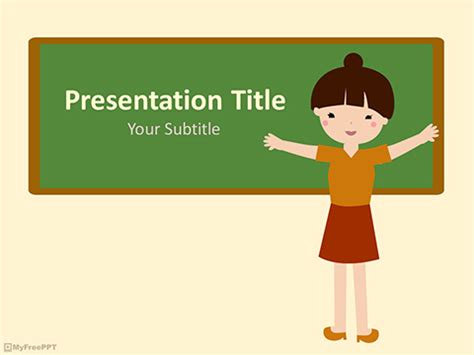 free cartoon powerpoint templates myfreeppt com