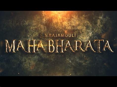 mahabharata s s rajamouli upcoming movie 2020 youtube s s rajamouli mahabharata upcoming movie in telgue tamil
