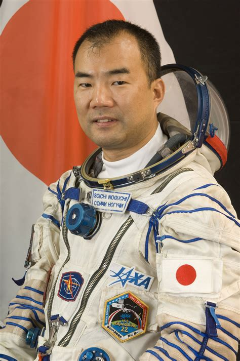 Soichi Noguchi | soyuz tma 17 mission to the space station collectspace