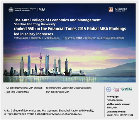 Ft Ranking Mba Asia by Sjtu Antai Mba Ranked 55th In The Financial Times 2015