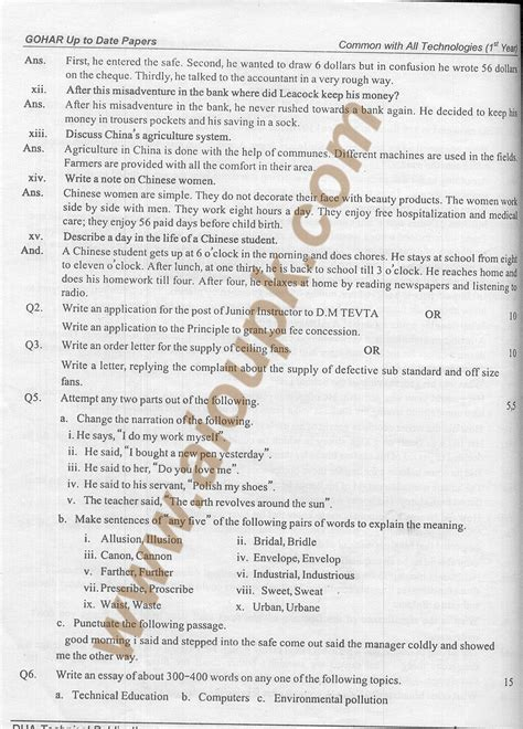 paper pattern of english 1st year 2014 dae solved guess papers english eng 112 1st year 2015