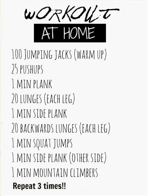 workout at home fitness