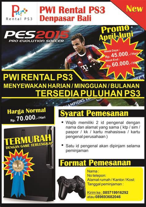 Sofa Untuk Rental Ps rental ps3 ps2 harian playstation murah denpasar nyewain