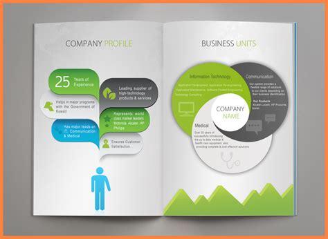 design for company profile 7 company profile sle design company letterhead
