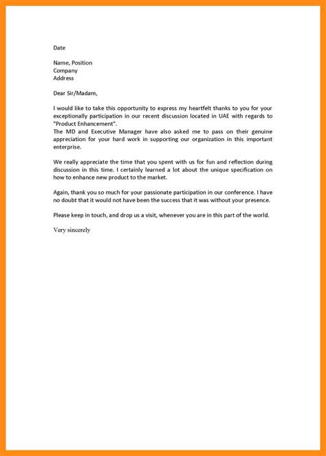 Recommendation Letter For For A Friend personal letter of recommendation for recommending a