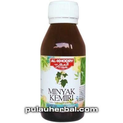 Minyak Kemiri Al Qodri minyak kemiri al khodry minyak kemiri al khodry jual