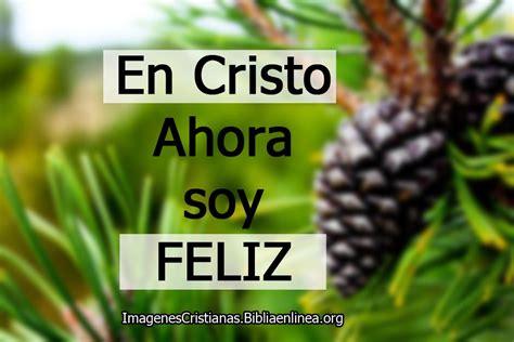 imagenes alegres cristianas imagenes cristianas de alegria imagenes cristianas
